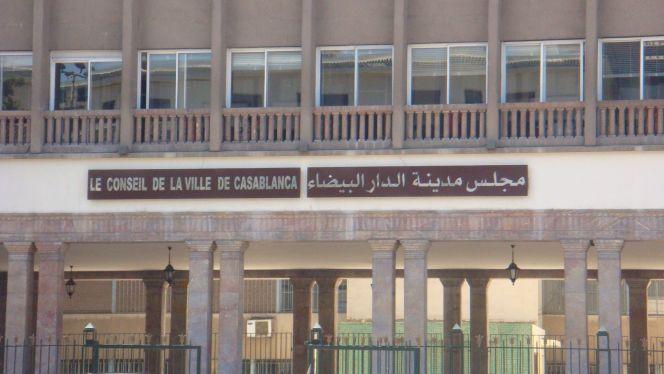 مجلس المدينة