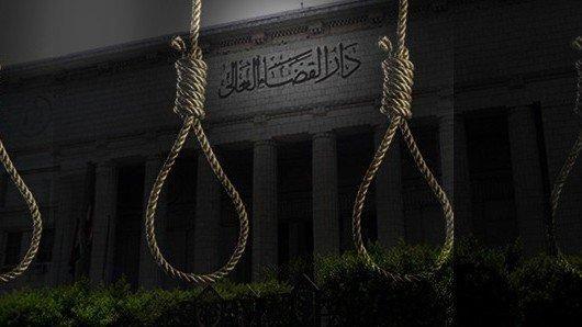 إعدام بمصر