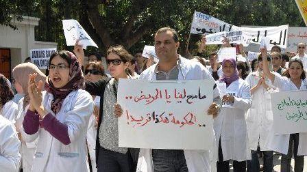 أطباء يجتجون