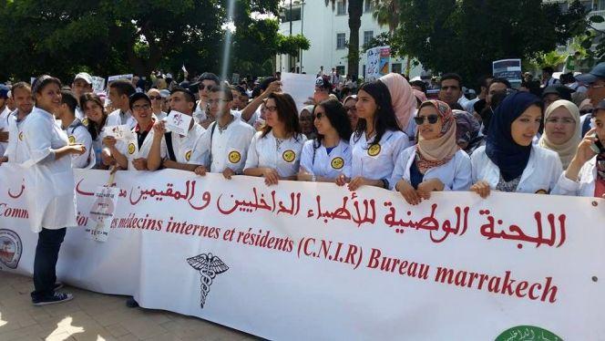 احتجاج الأطباء