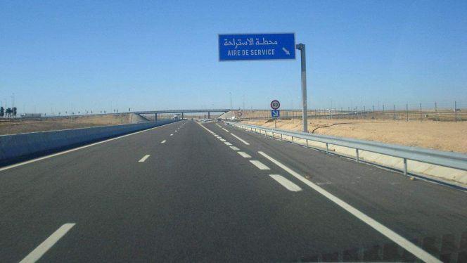 طريق سيار