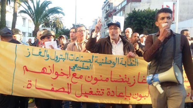 احتجاجات سامير