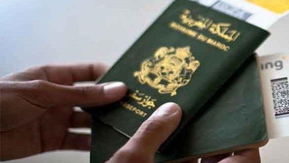 جواز سفر مفربي