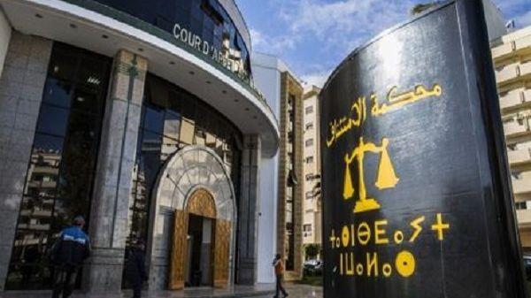 نتيجة بحث الصور عن محكمة طنجة
