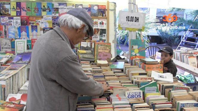 غلاف فيديو... الكتب المستعملة