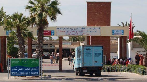 مستشفى أكادير