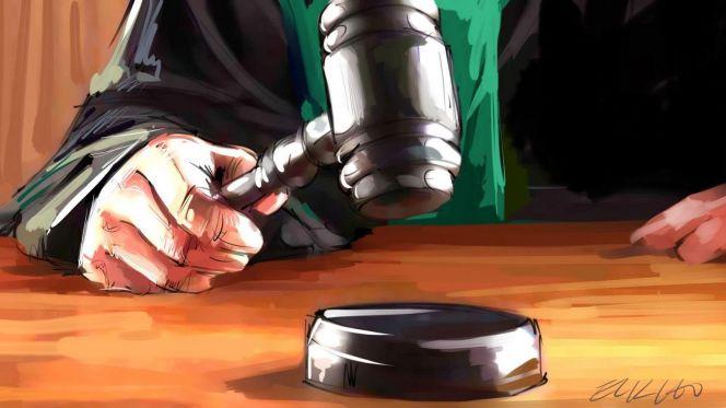 القضاء يدين