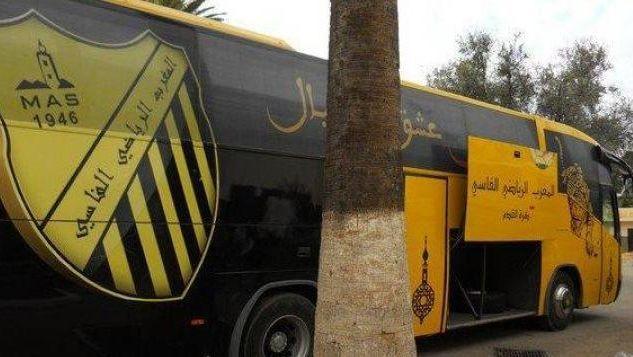 حافلة الماص