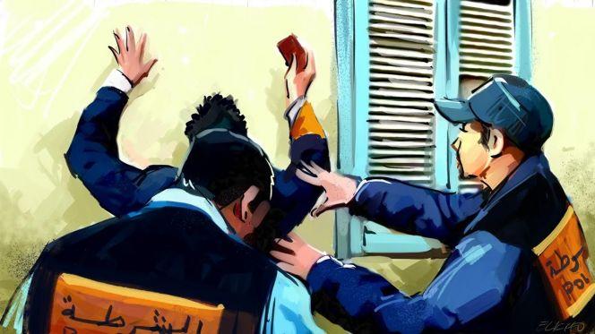 إيقاف الشرطة