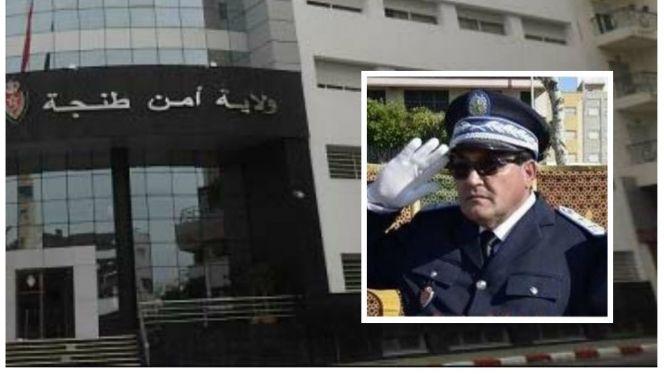 """Résultat de recherche d'images pour """"ولاية أمن طنجة"""""""