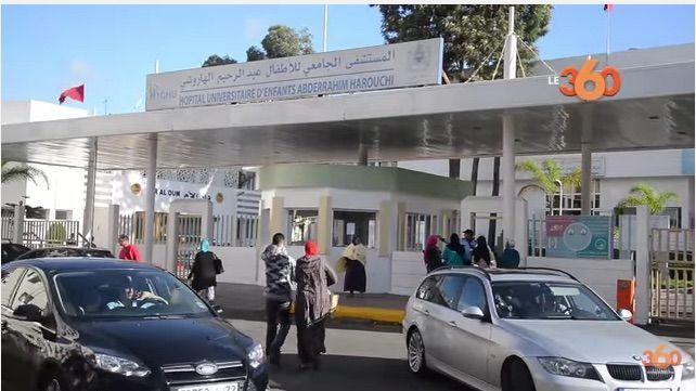مستشفى الهاروشي