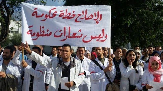 احتجاج أساتذة