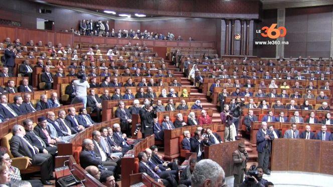 غلاف فيديو... حزب الإسقلال ينسحب من جلسة التصويت على رئيس مجلس النواب