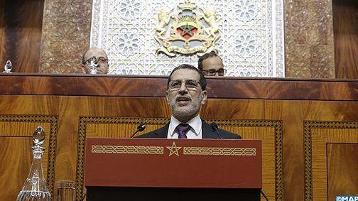 العثماني البرلمان