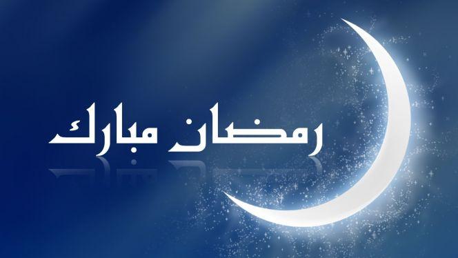 رمضان مبارك