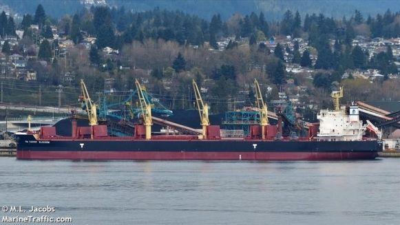 سفينة الفوسفاط المحتجزة