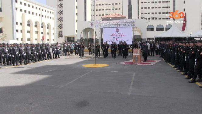 غلاف فيديو...  احتفال الأمن بالذكرى 61 لتأسيس المديرية العامة للأمن الوطني