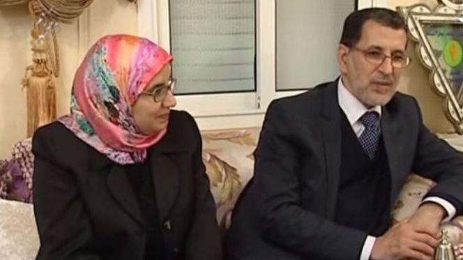 العثماني وزوجته