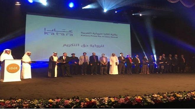 جائزة كتارا للرواية العربية بالدوحة