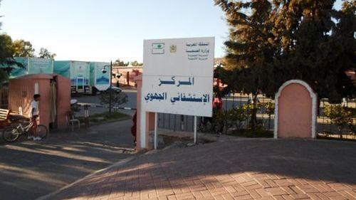 المستشفى الجهوي كلميم
