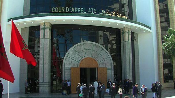 محكمة الاستئناف طنجة
