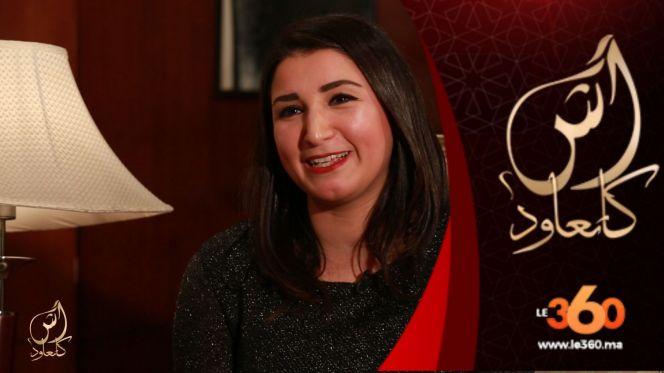 cover vidéo:Le360.ma •آش كاتعود مريم بلمير
