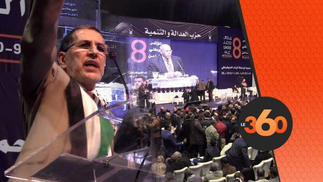 Cover Video -Le360.ma • أول تصريح للعثماني بعد فوزه بالأمانة العامة للبيجيدي