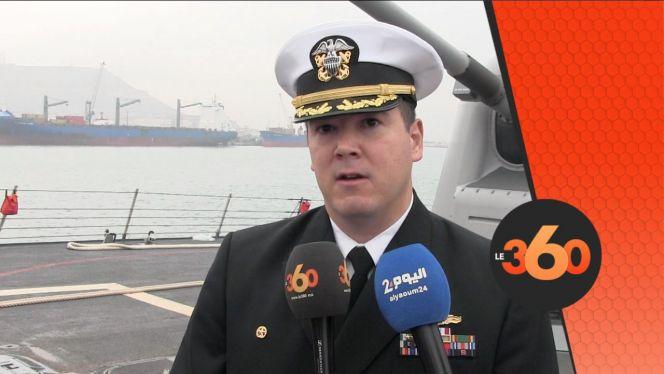 قائد البحرية الأمريكية