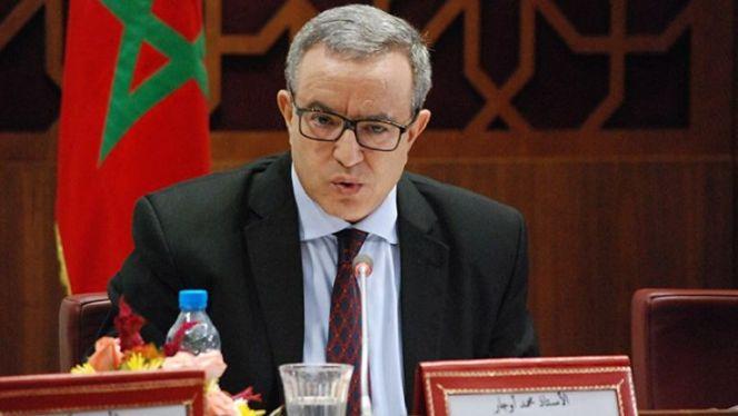 محمد أوجار
