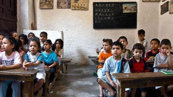 مؤسسة تعليمية