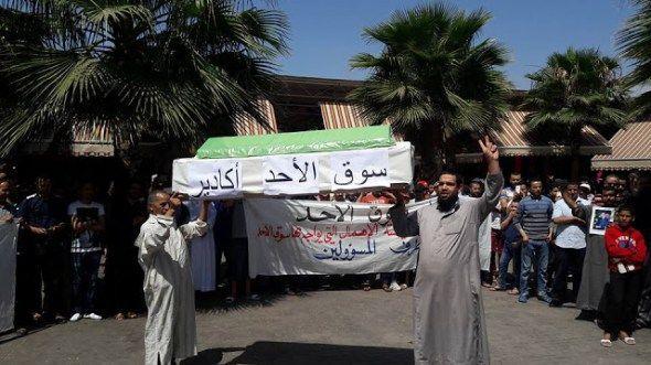 احتجاج تجار سوق الحد