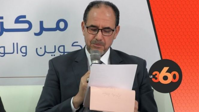 cover: الاعلان بتطوان عن الفائزين بمسابقة شعرية عالمية ضد التطرف