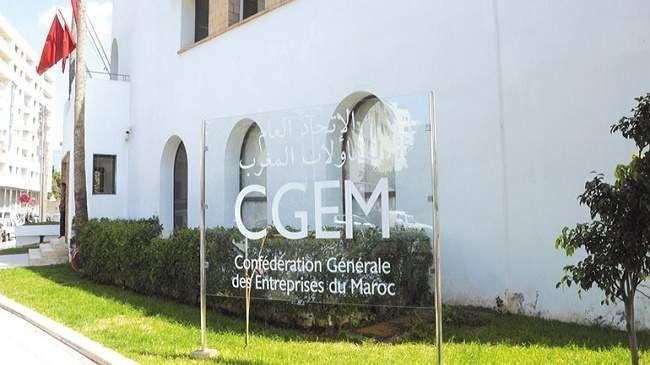 مقر الاتحاد العام لمقاولات المغرب