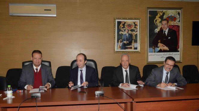 اتفاقية وزارة الصحة
