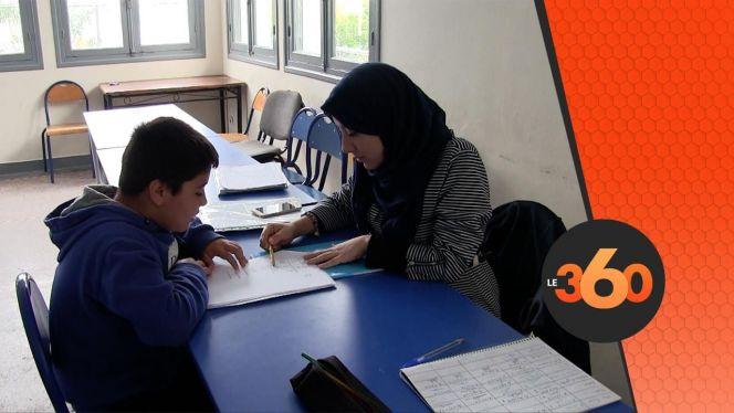 cover Video - Le360.ma • أطفال اضطرابات التعلم والنطق يعانون في صمت