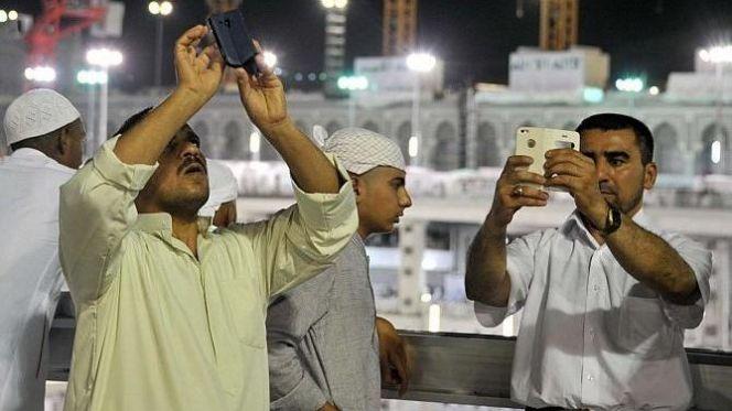 هاتف مسجد