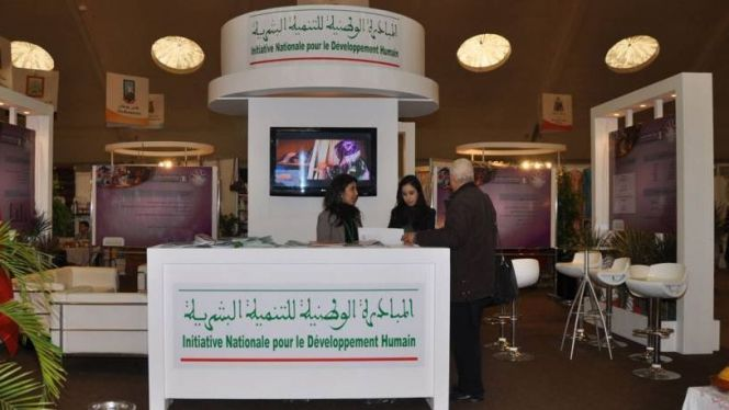 المبادرة الوطنية للتنمية البشرية