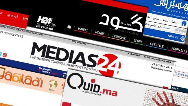 مواقع إلكترونية مغربية