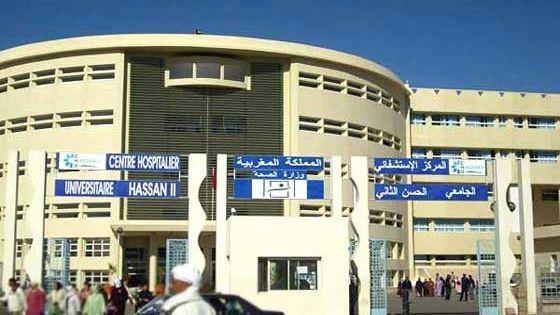 مستشفى الحسن الثاني بفاس