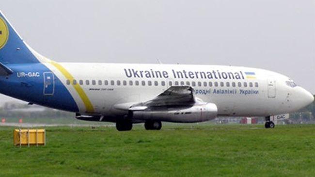 طائرة أوكرانية