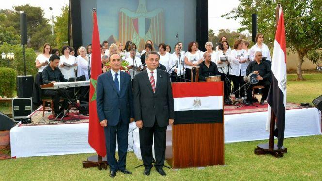 السفير المصري ولحبيب مالكي
