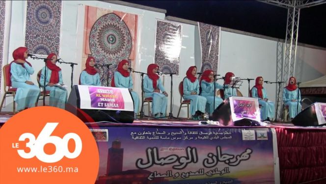 cover Video -Le360.ma • مهرجان الوصال بالقليعة يعيد فن السماع والمديح إلى الواجهة