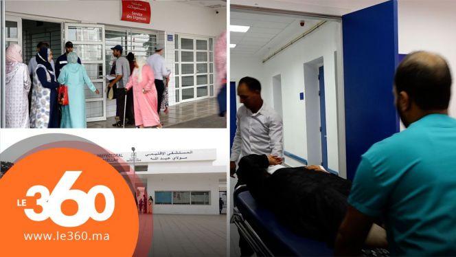 cover Video -Le360.ma •الصحة بسلا تتعزز بإنطلاق قسم المستعجلات بمستشفى مولاي عبد الله