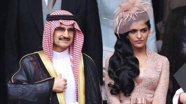 أميرة الطويل والوليد بن طلال