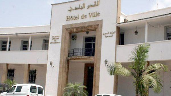 المجلس الجماعي للمحمدية