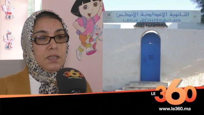 """cover Video -Le360.ma •وزارة الصحة توضح نوع """"الجربة"""" التي تسببت في إغلاق ثانوية بالدار البيضاء"""