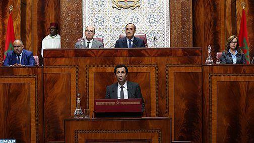 بنشعبون في البرلمان