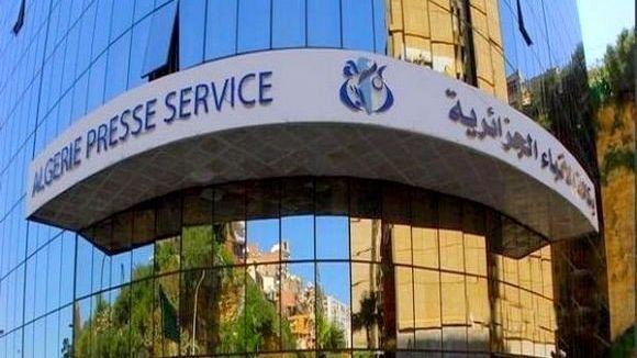 وكالة الأنباء الجزائرية