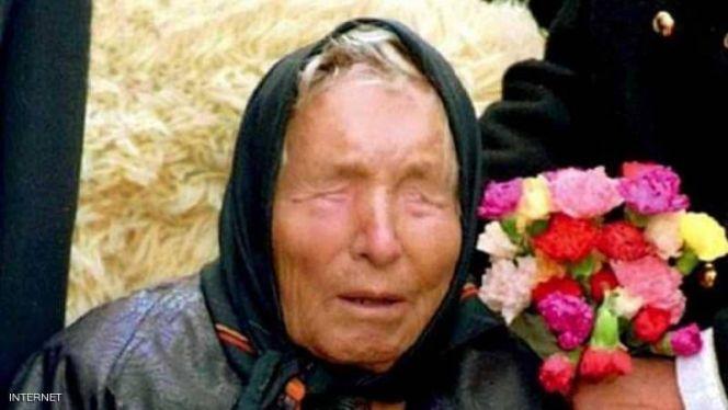 عرافة بلغارية