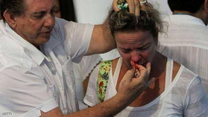 معالج برازيلي